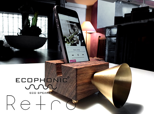 ecophonic-retro-casa